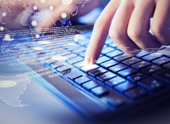 Развитие цифровой