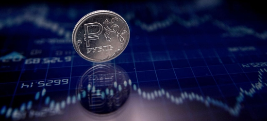 Рубль сейчас – самая