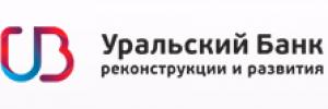 Логотип Уральcкий банк