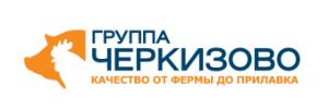 Логотип Группа Черкизово