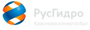 Логотип Красноярскэнергосбыт