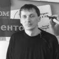 Igor Rudiy