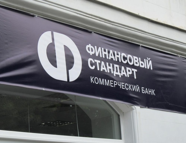 ЦБ запретил новые счета