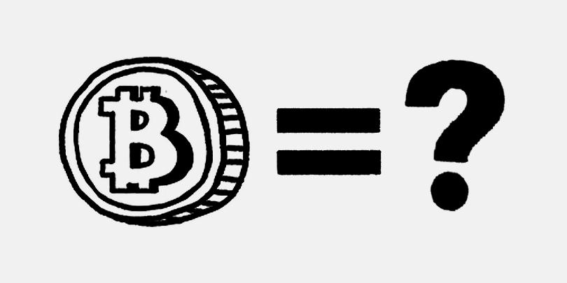 Каким будет курс Bitcoin
