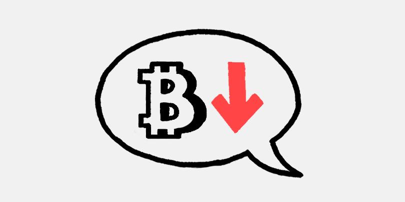 «Курс Bitcoin опустится