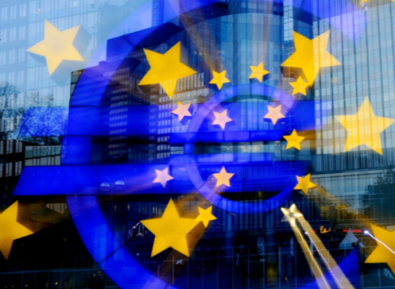 Европейский Центральный