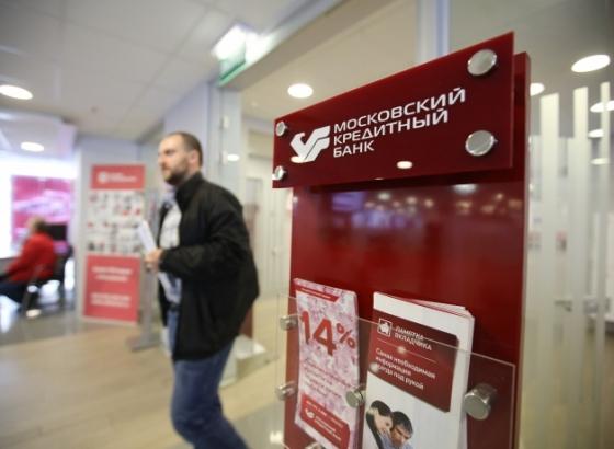 МКБ Банк. Проблемы в