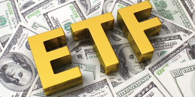 ETF-фонд для инвестиций