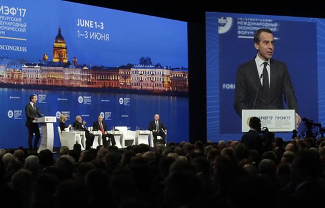 Австрия: США хотят