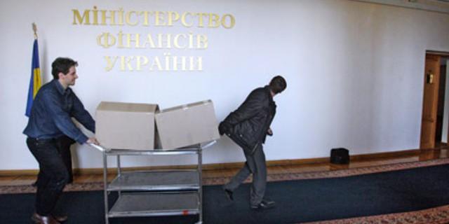 Бюджет Украины-2018: