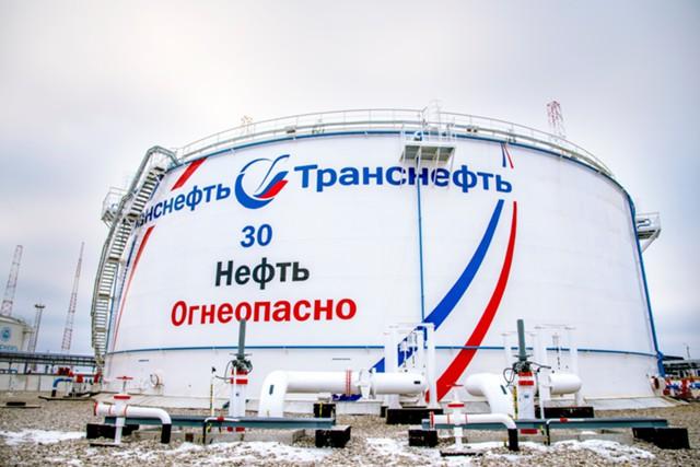 РФПИ и CIC купят акции