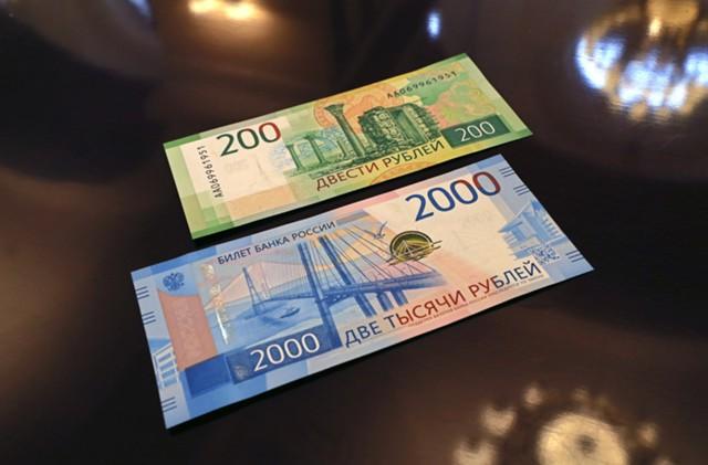 Купюры в 200 и 2000 руб.