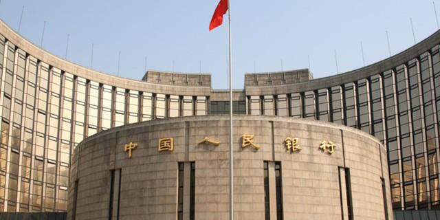 Банки Китая устроили