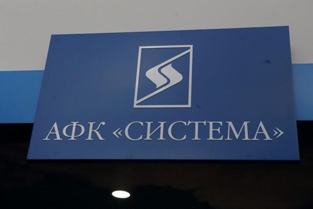Суд арестовал активы АФК