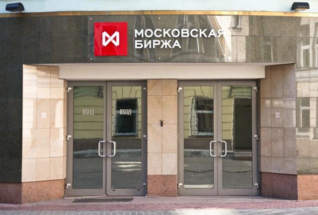Рубль пошел против