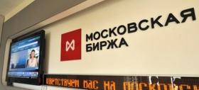 МосБиржа. Удобный момент