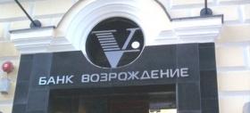 Совет директоров банка