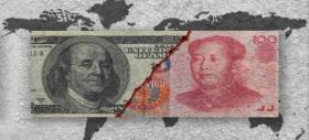 Юань против доллара.
