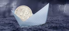 Рубль упал, но на фоне