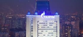 Дивиденды Газпрома за
