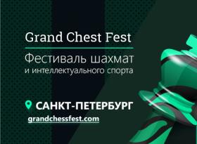 Grand Chess Fest