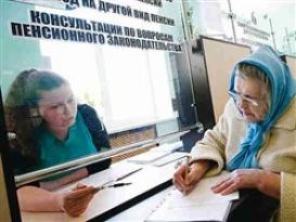 Пенсии в России и за