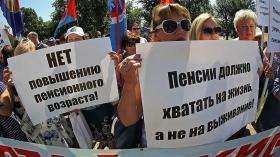 Сибирские профсоюзы: