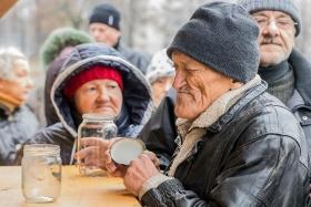 Пенсии в РФ,