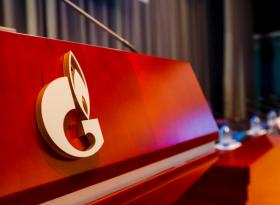 Газпром получил крупный