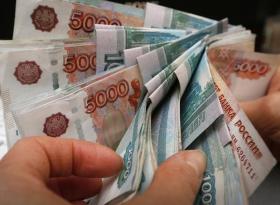 Рынок снижается, рубль