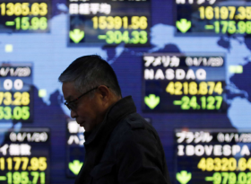 Мировые рынки снижаются