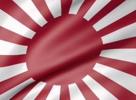 Регулятор Японии