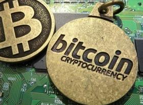 BIS: криптовалюты могут