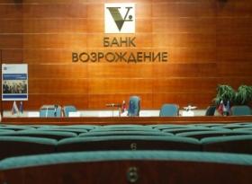 Банк Возрождение.