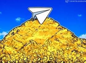 Telegram проводит ICO –