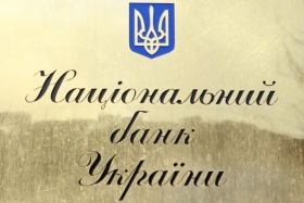 НБУ: долг Украины перед
