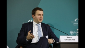 Орешкин: рост ВВП России