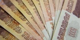 Прогноз: рубль поддержат