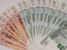 Прогноз: рубль оспорит