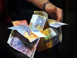 Швейцарский франк упал