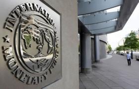 МВФ: торговую войну