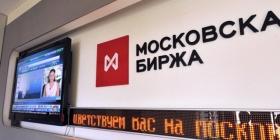 Курс рубля укрепляется в
