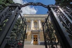 Банк России сократит 1,2