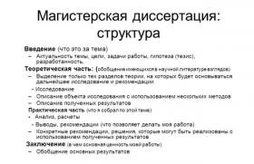 В РФ запретят рекламу
