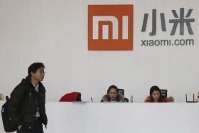 Xiaomi проведет IPO на