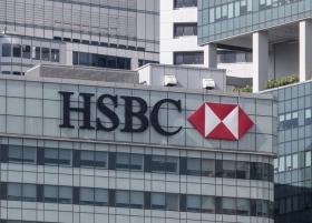 HSBC сократил прибыль,