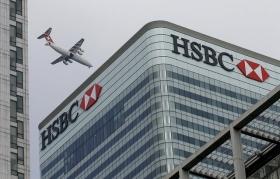 Банк HSBC впервые