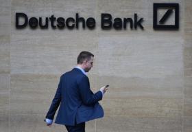 Deutsche Bank продолжит