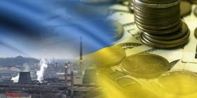 МВФ отверг просьбы Киева