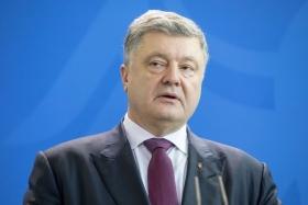 Украина приняла закон о
